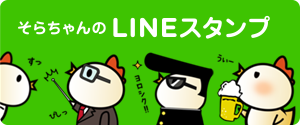 about_banner_line.png